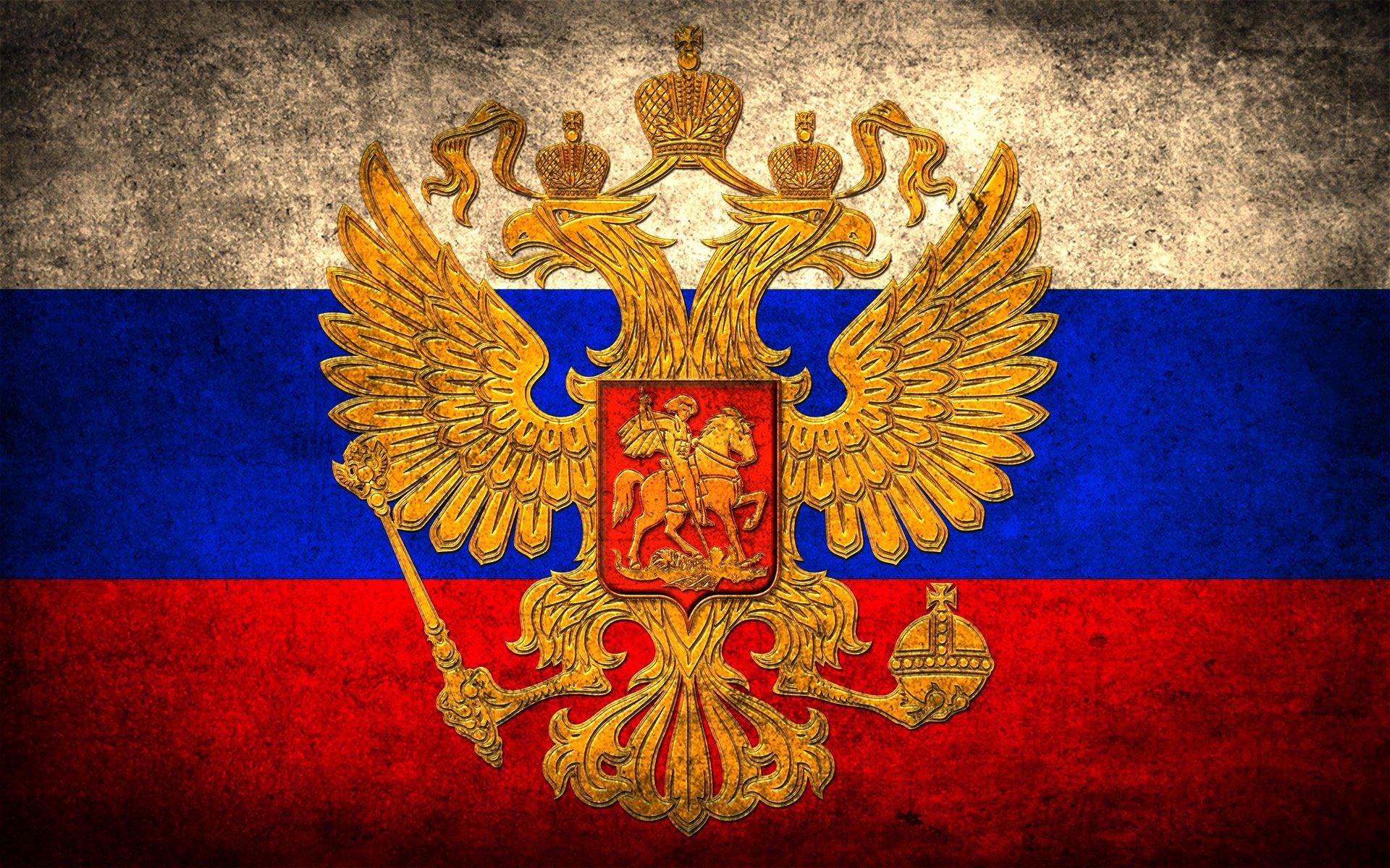 Россия на пути развития | РОССИЯ ...: rnk-concept.ru/4057