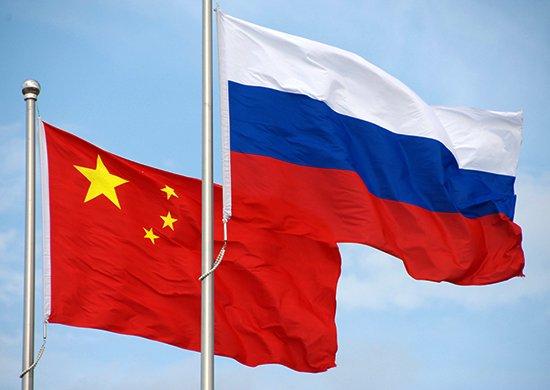 Россия и КНР укрепят сотрудничество в рамках международных конвенций