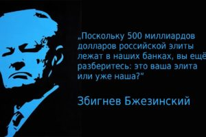 http://rnk-concept.ru/wp-content/uploads/2017/06/DA0wLfRXkAAJ1-B-300x200.jpg