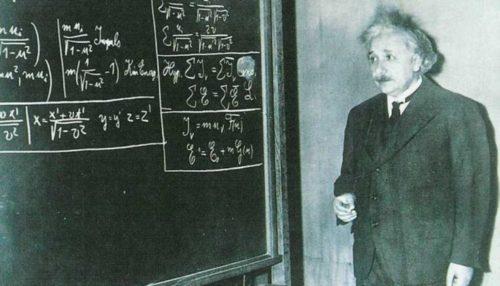 Картинки по запросу 1919 В Лондоне объявлено о подтверждении Общей теории относительности Эйнштейна