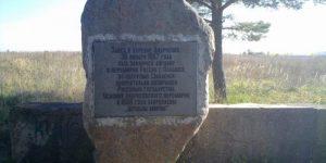 Деревня под Смоленском как ключ к Крыму? Английский журнал об Андрусовском перемирии