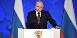 """СМИ назвали """"главную интригу"""" послания Путина к Федеральному Собранию. Онлайн-трансляция"""