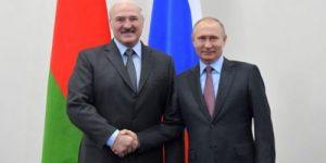 Путин и Лукашенко приступили к восстановлению общего дома