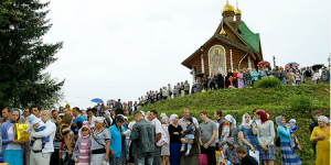 Праздник Крещения Руси стал истинно народным