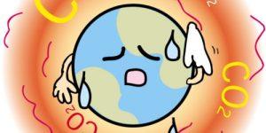 Глобальное потепление спровоцирует эффект домино