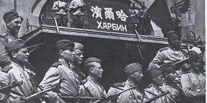 Вспоминая День победы над Японией
