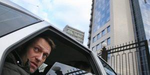 Навальный лохотрон