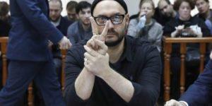 Дело Серебренникова – дело политическое