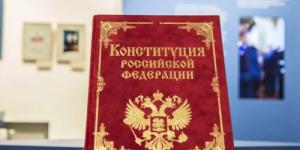 Президент внес в Госдуму законопроект о поправке к Конституции