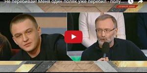 Поляк Томаш Мацейчук жестко получил по морде за «красных фашистов»