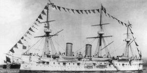 """Сокровища крейсера """"Дмитрий Донской"""", затонувшего 113 лет назад, взорвали финансовый рынок"""