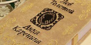 «Анна Каренина» вошла в тройку лучших романов в истории по версии The Daily Telegraph