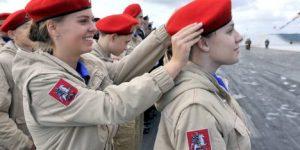 В «Юнармию» за два года вступили более 250 тысяч юношей и девушек