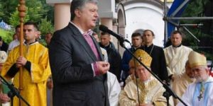 Дело «О взятке Константинопольскому патриарху» – Порошенко рискует не только репутацией. А Томос не придёт...