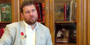 Правнук повара Николая II: «Я сомневаюсь, что под Екатеринбургом нашли останки моего прадеда»