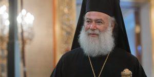 Патриарх Африки прибыл в Москву на 1030-летие Крещения и призвал к единству