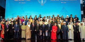 VI cъезд лидеров мировых религий состоится в октябре 2018 года в Астане