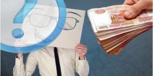 Россияне берущие кредиты получат индивидуальный номер