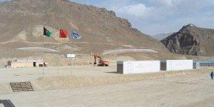 Начнут ли Китай и США борьбу за недра Афганистана?