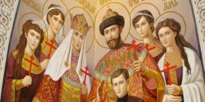 Екатеринбург примет собрание «Мученический подвиг Царской Семьи»