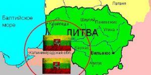 Калининградская карта