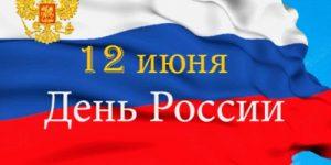 Русский народ «переварил» этот праздник, отравленный идейным ядом