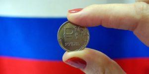 Новый прогноз Минэкономразвития высветил болезнь российской экономики