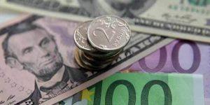 Инвесторы из Британии и США скупили около 86% евробондов России
