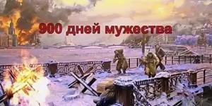 Более 80 тысяч человек увидели фотолетопись о буднях блокадного Ленинграда
