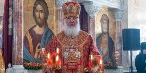 В Екатеринбурге начинается визит патриарха Кирилла