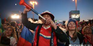 Прощание с фан-зоной, приветствие Царским дням и городской пикник – Weekend в Екатеринбурге (ФОТО)