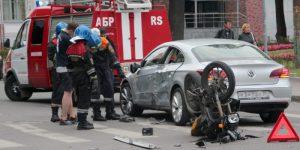 После аварии - дороже