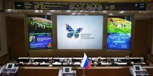 Россия перешла на цифровое телевещание