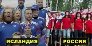 Российские болельщики записали исландцам ответ на «Калинку»