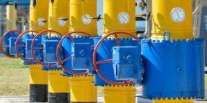 """""""Нафтогаз"""" предлагает продать 49% ГТС Украины западному партнеру"""