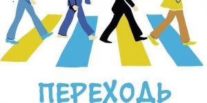 «Онижедети» принесли за день в СБУ 700 доносов на российских звезд