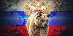 Письмо из России... В Россию