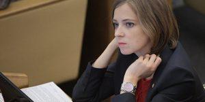 Депутат Поклонская считает интересной идею строительства храма на воде в Екатеринбурге