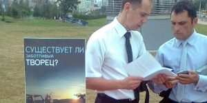 Верховный суд окончательно запретил «Свидетелей Иеговы» в России