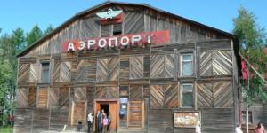Деревянные аэропорты России, которые поражают пользователей со всего мира. Фото