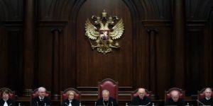 Конституционный Суд открыл дорогу сектантам