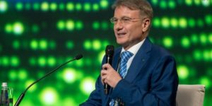 Цифровой шовинизм: Греф рассказал о слабости человека и отставании России