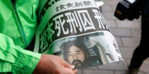 """В Японии казнили основателя секты """"Аум Синрике""""* Сёко Асахару"""