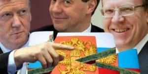 С.Писарев. Пенсионная реформа – это саботаж против Путина?
