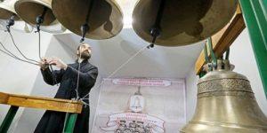 Царские дни на Урале отметят колокольным звоном и духовым оркестром