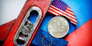 Европа сдалась России