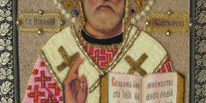 День Святого Николая Чудотворца (весенний)