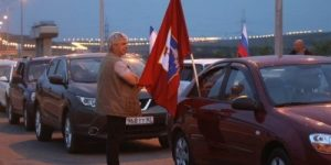 Началось движение по автомобильной части Крымского моста