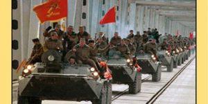 15 февраля - День вывода войск из Афганистана. День памяти воинов-интернационалистов