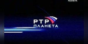Литва на год запретила трансляцию российского телеканала